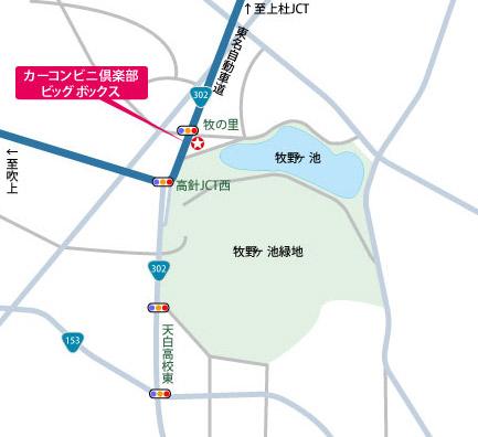 名古屋市 カーコンビニ倶楽部 ビッグボックスの地図